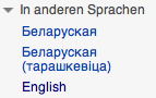 English language link in Wikipedia